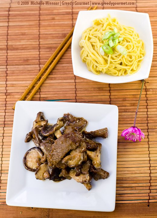 Beef, Mushroom and Oyster Sauce Stir Fry