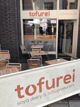 The exterior of Tofurei